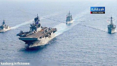 خبرهای مهم روز | دستور سپاه برای شناسایی و رهگیری کشتی های آمریکایی