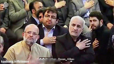 سخنرانی طوفانی حسن عباسی | این دفعه زهرمارتون میکنیم صبر کنید | سیدعلی تنهاست