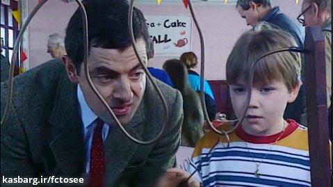 مستر بین | بین آب زیر کاه |  کلیپ های خنده دار | Mr Bean