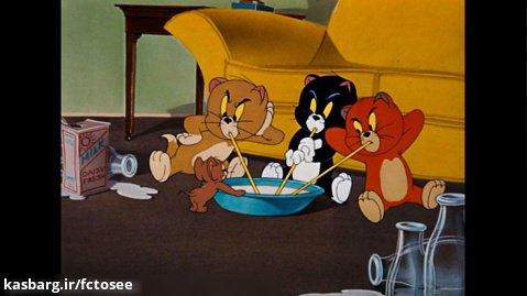تام و جری |  انتقام از این سه قلو | کارتون کلاسیک Tom  Jerry