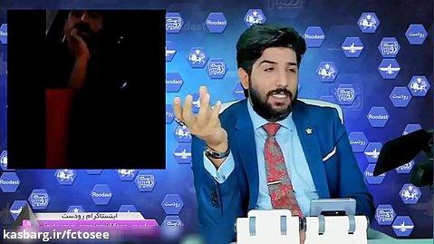 امید دانا: بدمذهبیها مکمل اصلی براندازان برای گسترش اسکلیسم سیاسی در جامعه_رودست