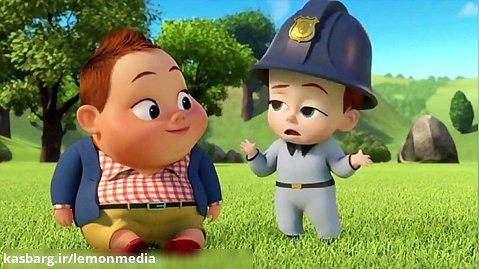 کارتون بچه رئیس - انتقام از بچه رئیس قسمت 2