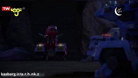 انیمیشن::ماشیناسور ها:اتو ها:: دوبله فارسی