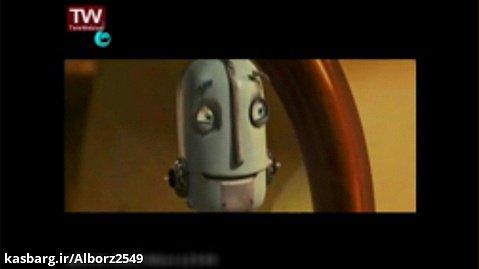 انیمیشن سینمایی ربات ها دوبله فارسی