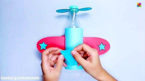 تابستان هیجان انگیز کاردستی برای کودکان - 2_9 FUNNY