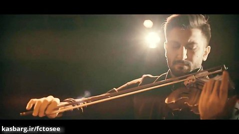 موزیک ویدیو | امین عطایی و همایون آرامفر | کانتولونا