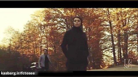 موزیک ویدیو | حامد همایون | خلسه