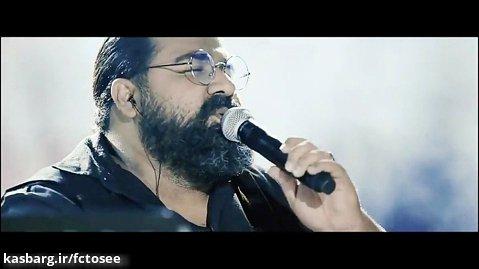 موزیک ویدیو | رضا صادقی |همه اون روزا