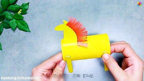 تابستان هیجان انگیز کاردستی برای کودکان - EASY TOILET PAPER ROLL CRAFTS