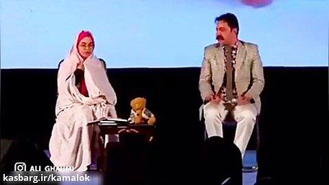 کلیپ طنز - علی قیومی و دختر یزدی خواستگاری کامل(آهنگ سنتی و خارجی
