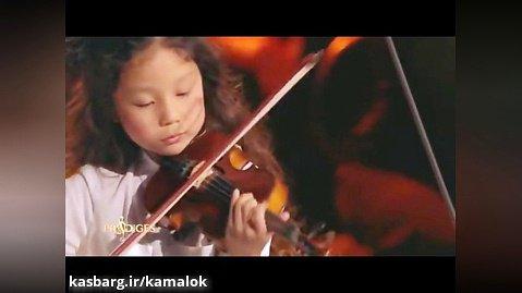 ویولن نوازی زیبای دختر خردسال