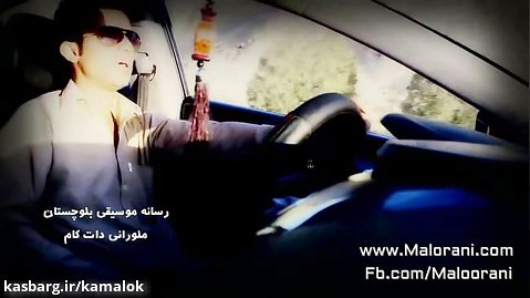 عبدل علی ( اهنگ بلوچی ) گریوگ و زاری -
