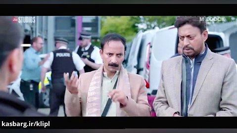 فیلم هندی - نیمچه اینگلیسی - Angrezi Medium 2020 - تریلر - کانال گاد