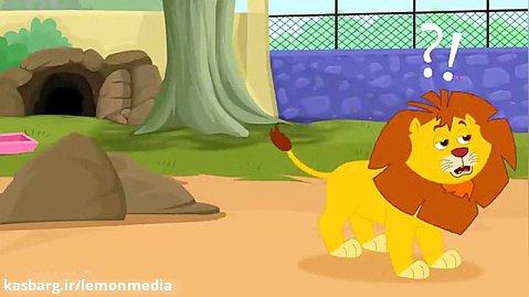 اموزش انگلیسی برای کودکان - kitten went to zoo