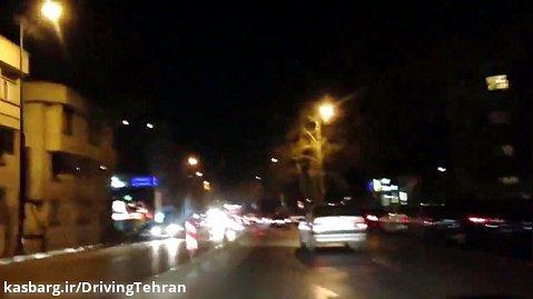 رانندگی شبانه در شمال تهران خیابان نیاوران با آهنگ میثم ابراهیمی