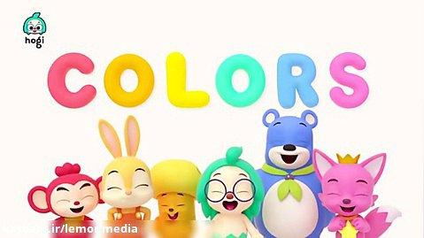 شعرهای شاد کودکانه - colors