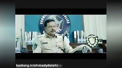 فیلم هندی سینگهام 3 دوبله فارسی Singham 3