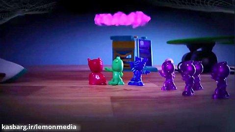 کارتون گروه شب نقاب - سیبیلوها