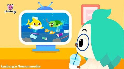 شعر های شاد برای بچه ها - shark week