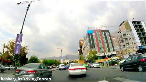 رانندگی در خیابان سعادت آباد تهران با آهنگ علی زند وکیلی