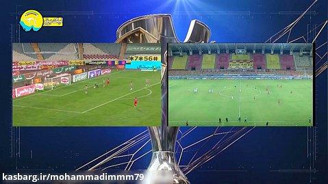 خلاصه بازی پرسپولیس تهران 3 - سایپا 0/هفته پایانی لیگ برتر ایران.