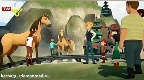 کارتون رویا سوار - لاکی و پسر عموی شگفت انگیز