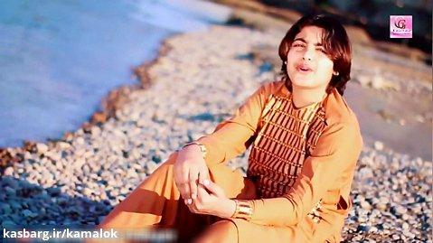 اهنگ شاد پشتو - اسامه سخی - زمونگا مینا