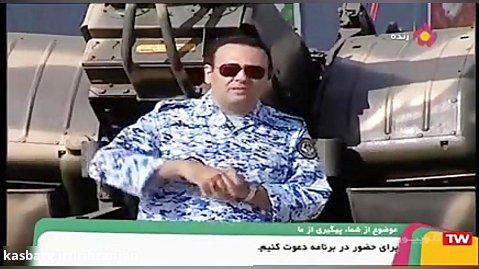 اجرای زنده آهنگ غواصان دریادل