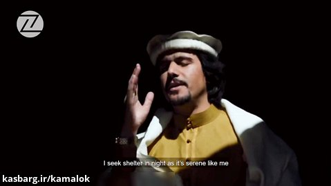 اهنگ پشتو - جاوید امیرخېل - شور