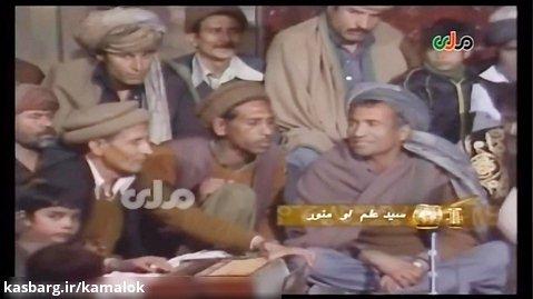 اهنگ پشتو -  منور او سید علم