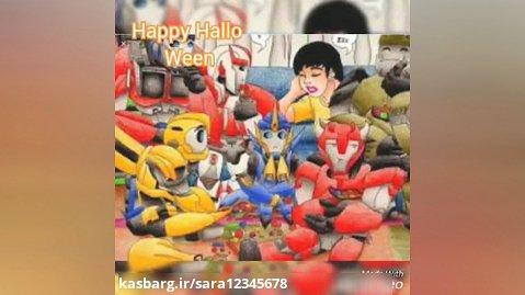 transformers Halloween   میکس