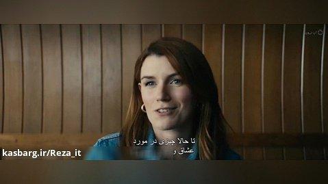 سریال پسرها - فصل 1 قسمت 4 - زیرنویس فارسی | The Boys
