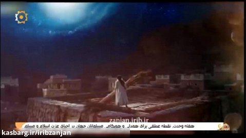 دانلود ترانه یار می گوید الله | پیام عزیزی