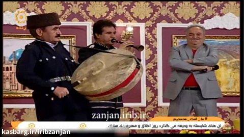 موسیقی سنتی شاد