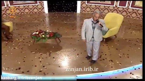 آهنگ شاد آذری | باهار گلیر یار گلیر