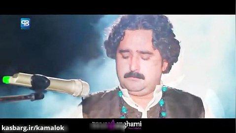 آهنگ پشتو جدیدKhalid Bacha Pashto new song - 2020