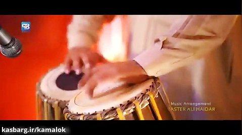 Pashto new song 2020 - jawad hussain - Charsian Zaange
