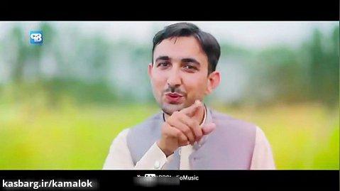 Pashto new song 2020 - Qaim Sha - Shna Bangri De - New Song