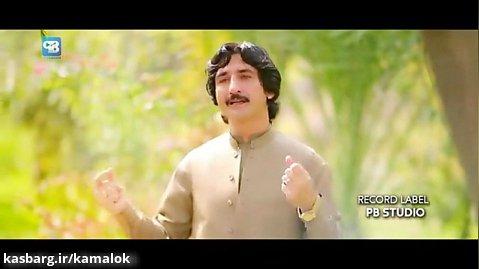 Pashto new song 2020 - Niger Malang - Pa Tor Torkham - latest Music