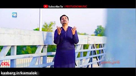 Pashto new song 2020 - Tariq Hussain - Makh De Tabana Sta