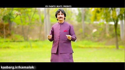 Pashto new song 2020 - Mazigar - Nigar Malang - New Song