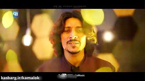 Pashto new song 2020 - Pa Ta Mayan Yama- Lalsher safi