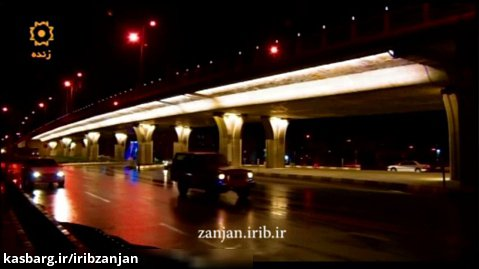 شب های زیبای زنجان
