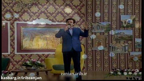 ترانه آذری یاندی لاله لر