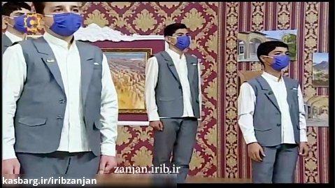 نماهنگ زیبای ایران من آروم جون ماست...