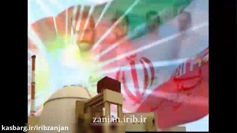 ترانه زیبای ترکی ایران اوغلی شهریاری