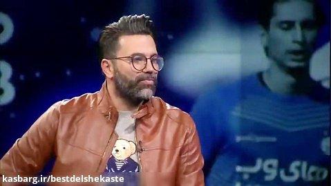 گفتگو با علیرضا نیکبخت واحدی بازیکن اسبق تیم استقلال تهران