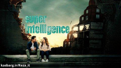 فیلم فراهوش Superintelligence 2020 با زیرنویس فارسی | رمانتیک، علمی تخیلی
