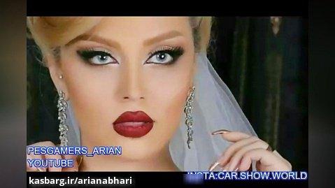 گلچین آهنگ های ایرانی مخصوص مراسم عقد