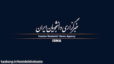 گلهای هفته چهارم لیگ برتر فوتبال ایران